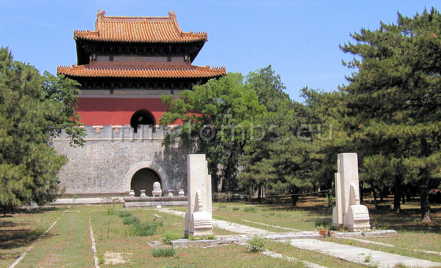 Ming Tombs Zhu Gaochi The Hongxi Emperor