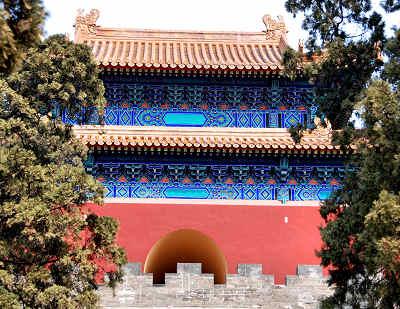 Ming Tombs Zhu Changlou Taichang